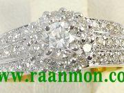 รับซื้อแหวนเพชร รับซื้อนาฬิกาโรเล็กซ์ให้ราคาสูง 0824474499 คุณศักดิ์