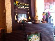 เซ้งด่วนกิจการร้านสปานวดแผนไทยครบวงจร ซศรีนครินทร์40