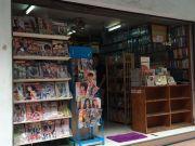 เซ้งร้านเช่าหนังสือหลังมราม