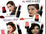 Wet n Wild Lipstick ลิปสติกเนื้อดี ไม่แมทจนปากแห้ง แต่ก็ไม่ได้ครีมมี่เกินไป ทาได้ง่ายสำหรับทุกคน