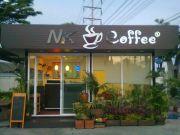 เซ้งร้านกาแฟ ด่วน
