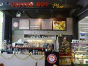 เซ้งร้านกาแฟ coffee boy สาขาสุพรีมคอมเพล็กซ์