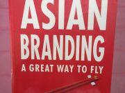 หนังสือ Asian Banding