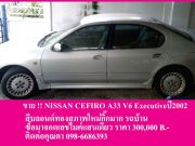 ขายรถ NISSAN CEFIRA A33 V6 Executive