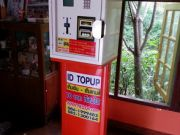 id topup ตู้เติมเงินออนไลน์มือถือใช้ร่วมเหรียญและแบงค์