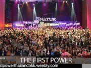 The First Power เปิดรับคนที่สนใจอยากทำงานpart timeมีรายได้ขั้นต่ำ 5000-20000 บาทเดือนด่วน