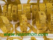 รับซื้อทองคำ เงิน แพลทินั่มPT พาลาเดีบมPD 0824474499 คุณศักดิ์
