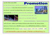 Zurich International Promotion ราคาประหยัด