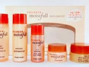Etude Collagen Moistfull Skincare Kit 5 ชิ้น
