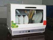 ขายเครื่องล้างจาน เครื่องอบจาน เครื่องล้างแก้ว อุตสาหกรรม โทร0947895645