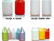 โรงงานพลาสติก ผลิตและจำหน่ายบรรจุภัณฑ์พลาสติก ครบวงจร