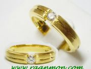 FacebookMp Antique รับซื้อเพชร ทอง นาฬิกา 0824474499 คุณม่อน
