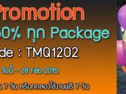 TMQ Hosting บริการ Web Hosting ราคาถูก เริ่มต้นที่ 499ปี เท่านั้น