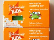ขายสบู่ฝึกอาบน้ำเด็ก Johnsons Easy Grip กลิ่นหอม จากอเมริกา
