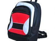 ต้องการประกาศเกี่ยวกับขาย กระเป๋า เป้นักเรียนเดินทาง ตัวอย่างเชิญเลือกครับ ราคาถูก จำนวนจำกัด