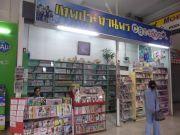 เซ้งร้านขายหนังสือการ์ตูนในห้าง ด่วน เป็นร้านเดียวในห้าง ไม่มีคู่แข่ง โทร: 0860162002