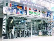 เซ้งร้านเสริมสวยมะนาว ร้านชื่อดังในขอนแก่น ตในเมือง อเมืองขอนแก่น