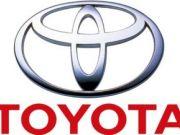 Toyota ราคารถ โตโยต้า ทุกรุ่น คุณโอ๋ 09 0962 3641
