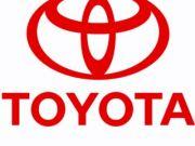 Toyota ราคารถ โตโยต้า ทุกรุ่น สอบถามรายละเอียด คุณจอย 08 4445 9632