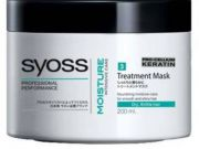 ขาย Syoss Moisture Intensive Care : Treatment Mak ราคารวมส่ง ราคาถูก พร้อมส่ง