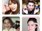 B-Blanc Skincare บีบลอง สกินแคร์ ครีมบำรุงผิวหน้าสูตรเข้มข้นจากเกาหลี