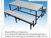โต๊ะแคนทีนทั้งชุด เพียง 4300 บาท สนใจโทร 0993260005 คุณเล็ก