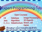 สอนเขียนโปรแกรมคอมพิวเตอร์ ติวภาษาCติวJavaติวPython