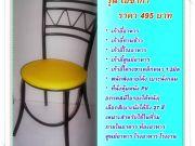 เก้าอี้อาหาร รุ่นโอซาก้า ราคา 390 บาท ติดต่อ 0993260005 คุณเล็ก
