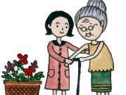 รับบริการดูแลผู้สูงอายุ เฝ้าไข้ พี่เลี้ยงเด็ก แม่บ้าน 062-840-0984