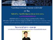 Certified Ethical Hacker CEHv8