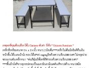 โต๊ะแคนทีนขาพับได้ ทั้งชุดเพียง 3700 บาท สนใจโทร 0993260005