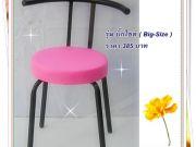 เก้าอี้อาหาร เก้าอี้ทานข้าว เพียง 320 บาท ติดต่อ 0993260005 คุณเล็ก