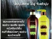 HYBEAUTY Vitalizing HairScalp ShampooConditioner