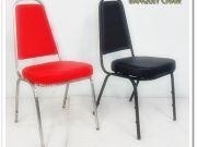 เก้าอี้จัดเลี้ยง ขาธรรมดา ราคา 348 บาท สนใจติดต่อ 0993260005 คุณเล็ก