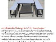 โต๊ะและม้านั่งในโรงอาหาร ทั้งชุด 3700 บาท สนใจโทร 0993260005