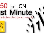 1350 บาท On Last Minutes PromotionHotel M Chiang Mai