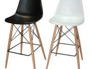 เก้าอี้บาร์ CD-290