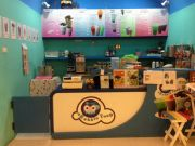 ขายกิจการ ร้านขายเครื่องดื่ม ชา กาแฟนมสดและเบเกอรี่