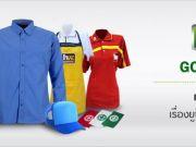Goodtopr : รับผลิตเสื้อผ้าชุดยูนิฟอร์มเสื้อโปโลเสื้อช็อปเสื้อโปโลเสื้อคอกลมเสื้อแเจ๊คเก็ตเสื้อเชิ้ตช