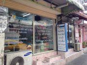 เซ้งร้าน หน้า มหอการค้าไทย