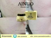 ♥Ainuo : Horse oil Hydrating Cream ครีมน้ำมันม้า มาใหม่ ครีมที่มาแรงที่สุดนาทีนี้