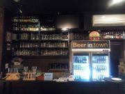 เซ้งร้านเบียร์นำเข้า