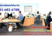 วุฒิม6 วุฒิม3 วุฒิปวช วุฒิปวส วุฒิปตรี งานออฟฟิศ หางานเขตลาดพร้าว หยุดเสาร์อาทิตย์ สัมภาษณ์งานรู้ผลท
