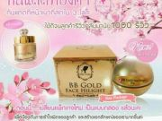 BB glod face hilingt cream