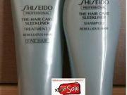 ขาย Shiseido Shampoo ปลีก-ส่ง 085-9845938