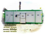 ห้องแช่เย็น ห้องแช่แข็ง สำหรับแช่เนื้อสัตว์ ผัก ผลไม้ ร้านหมูกะทะผลิตจำหน่ายทั่วประเทศ