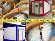 ห้องแช่เย็น ห้องแช่แข็ง สำหรับแช่เนื้อสัตว์ ผัก ผลไม้ ปลาทู ผลิตจำหน่ายทั่วประเทศ