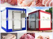 ห้องแช่เย็น ห้องแช่แข็ง สำหรับแช่เนื้อสัตว์ ผัก ผลไม้ ผลิตจำหน่ายทั่วประเทศ