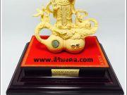 เทพเจ้าไฉ่ซิงเอี้ย ของขวัญมงคล ทองพ่นทราย Gold 9999