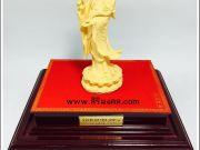 เจ้าแม่กวนอิม ประคองหยู่อี้ ของขวัญมงคล ทองพ่นทราย Gold 9999